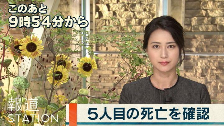 2018年08月29日小川彩佳の画像04枚目