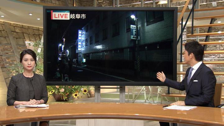 2018年08月29日小川彩佳の画像07枚目