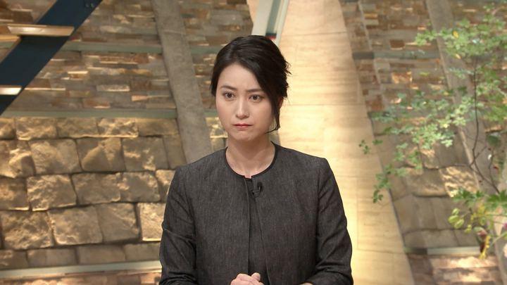 2018年08月29日小川彩佳の画像08枚目