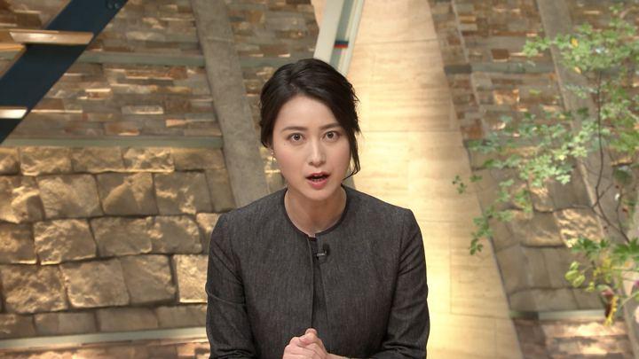 2018年08月29日小川彩佳の画像10枚目