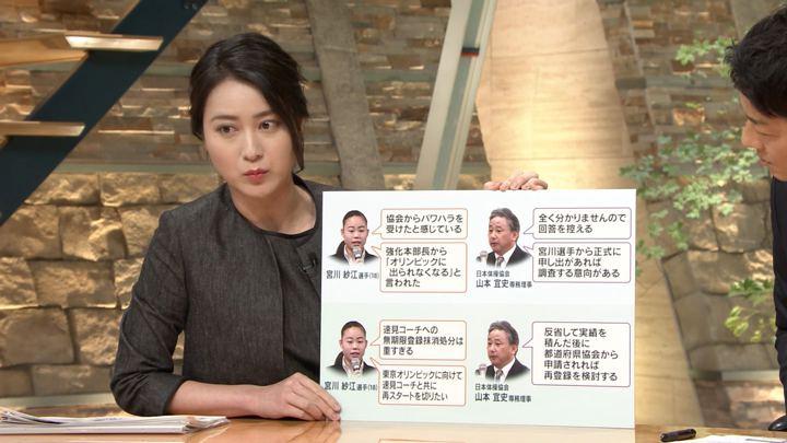 2018年08月29日小川彩佳の画像14枚目