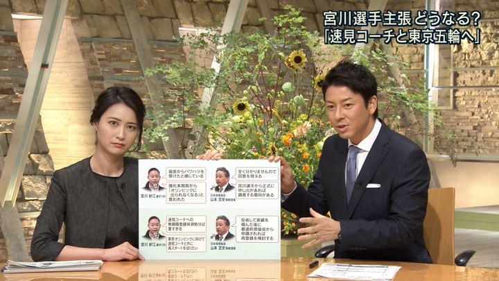 2018年08月29日小川彩佳の画像15枚目