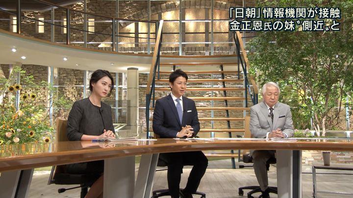 2018年08月29日小川彩佳の画像16枚目