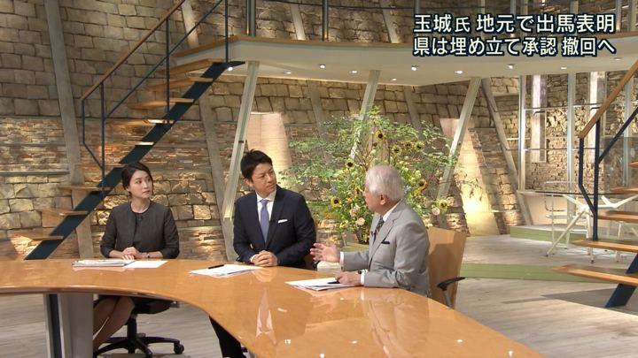 2018年08月29日小川彩佳の画像19枚目