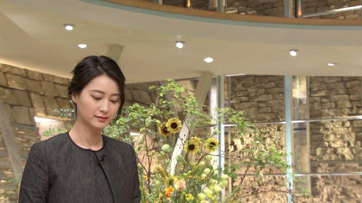 2018年08月29日小川彩佳の画像20枚目
