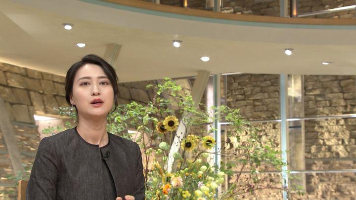 2018年08月29日小川彩佳の画像21枚目