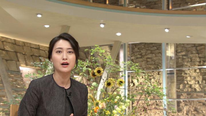 2018年08月29日小川彩佳の画像22枚目