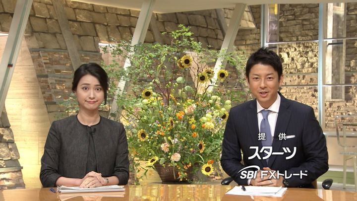 2018年08月29日小川彩佳の画像26枚目