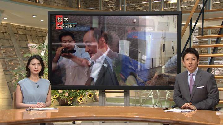 2018年08月30日小川彩佳の画像03枚目