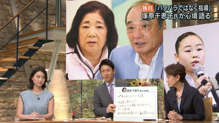 2018年08月30日小川彩佳の画像04枚目