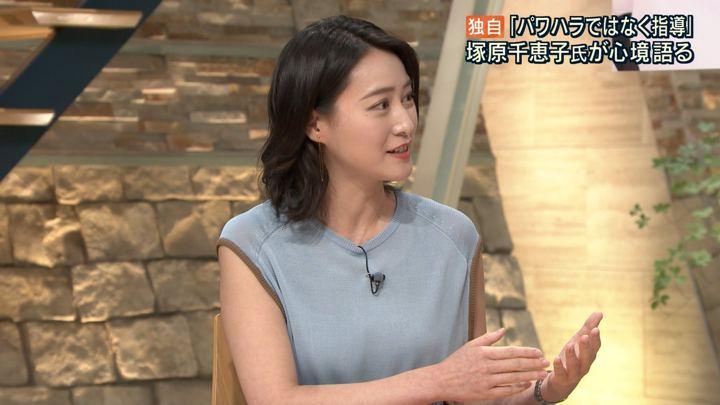 2018年08月30日小川彩佳の画像05枚目