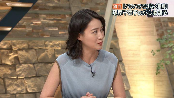 2018年08月30日小川彩佳の画像06枚目