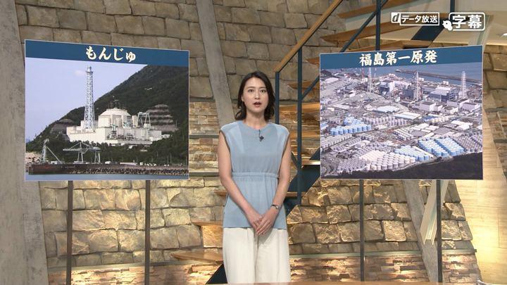 2018年08月30日小川彩佳の画像08枚目