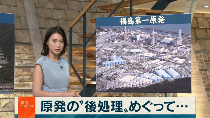 2018年08月30日小川彩佳の画像09枚目