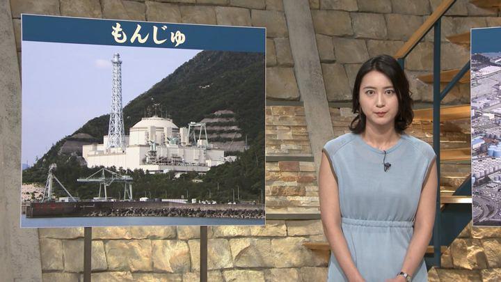 2018年08月30日小川彩佳の画像10枚目