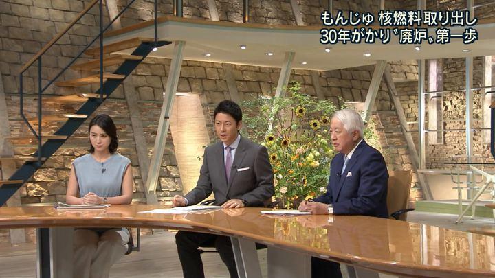 2018年08月30日小川彩佳の画像11枚目