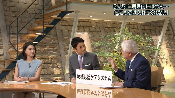 2018年08月30日小川彩佳の画像15枚目