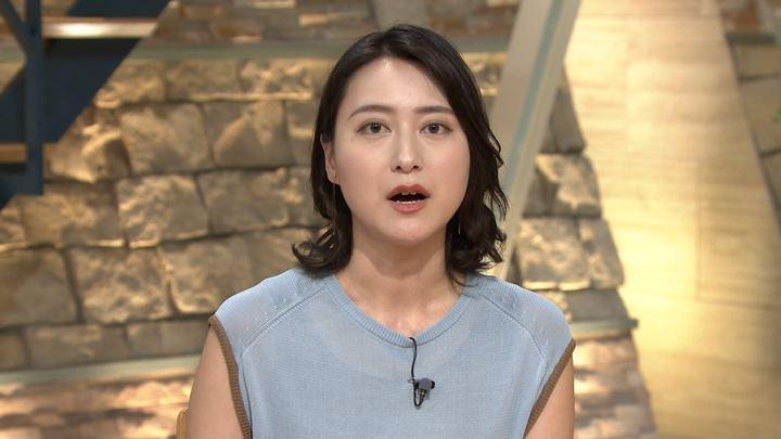 2018年08月30日小川彩佳の画像17枚目
