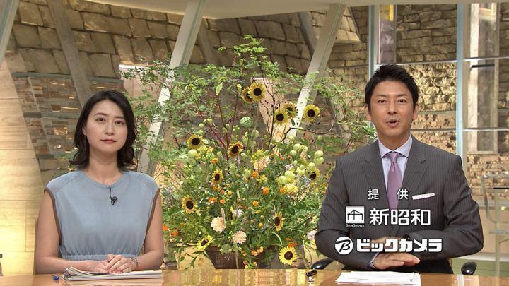 2018年08月30日小川彩佳の画像22枚目
