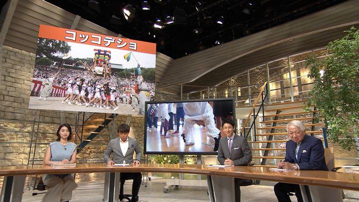 2018年08月30日小川彩佳の画像24枚目