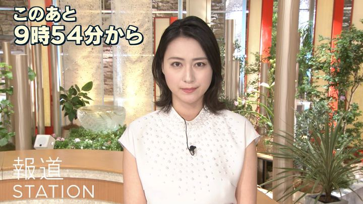 2018年08月31日小川彩佳の画像02枚目