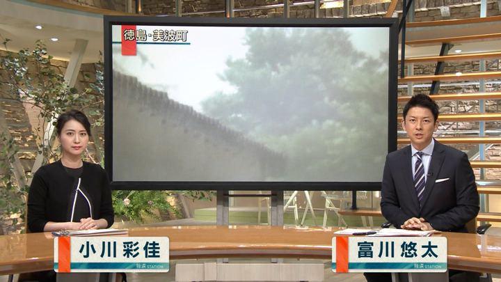 2018年09月04日小川彩佳の画像01枚目