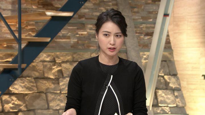 2018年09月04日小川彩佳の画像02枚目