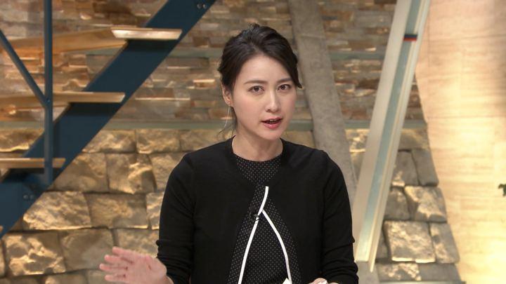 2018年09月04日小川彩佳の画像04枚目