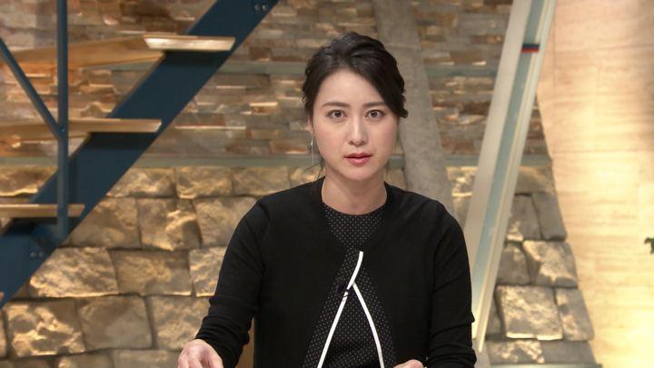 2018年09月04日小川彩佳の画像05枚目