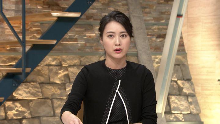 2018年09月04日小川彩佳の画像08枚目