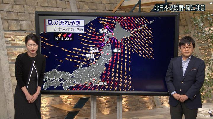 2018年09月04日小川彩佳の画像15枚目