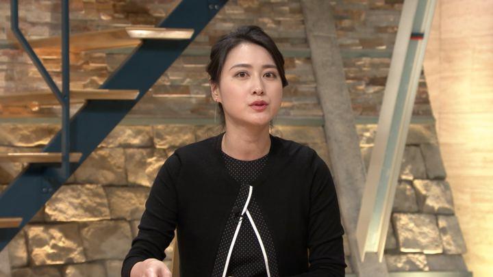 2018年09月04日小川彩佳の画像18枚目
