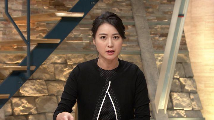 2018年09月04日小川彩佳の画像19枚目
