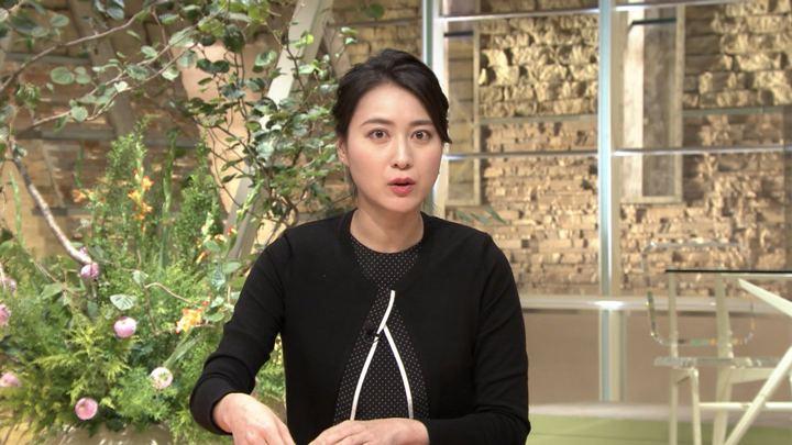 2018年09月04日小川彩佳の画像20枚目