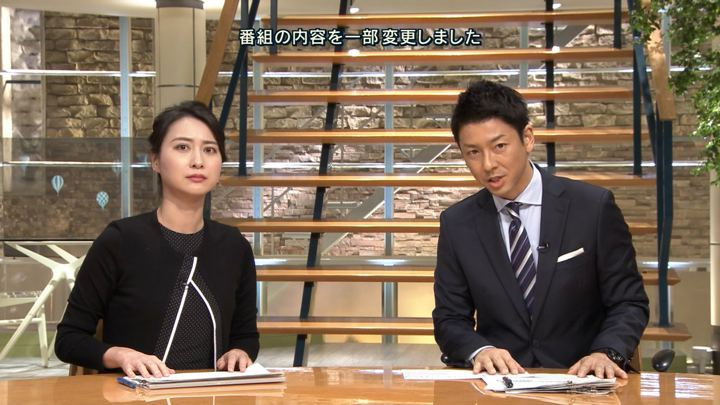 2018年09月04日小川彩佳の画像22枚目