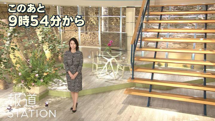 2018年09月05日小川彩佳の画像01枚目