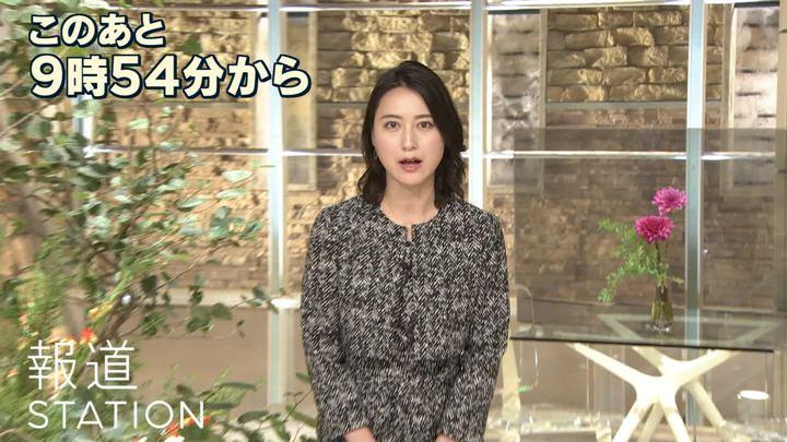 2018年09月05日小川彩佳の画像02枚目