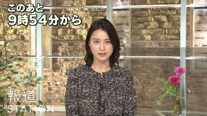 2018年09月05日小川彩佳の画像03枚目