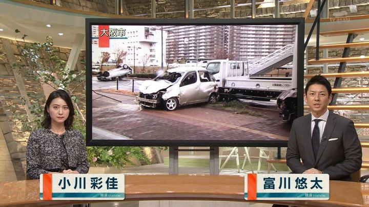 2018年09月05日小川彩佳の画像05枚目