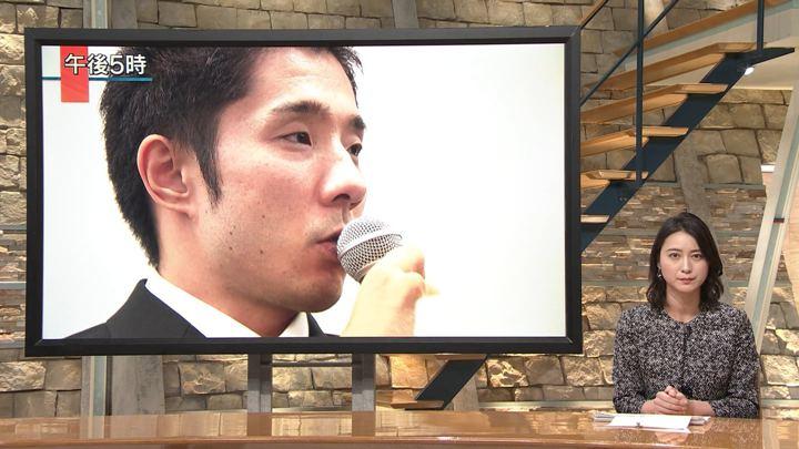 2018年09月05日小川彩佳の画像07枚目