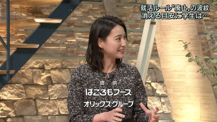 2018年09月05日小川彩佳の画像10枚目