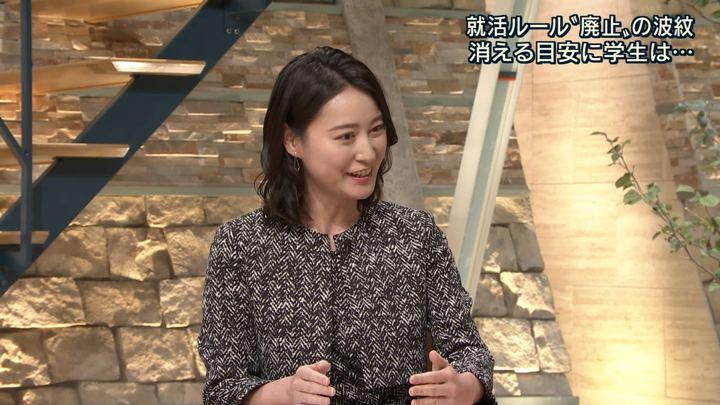 2018年09月05日小川彩佳の画像11枚目