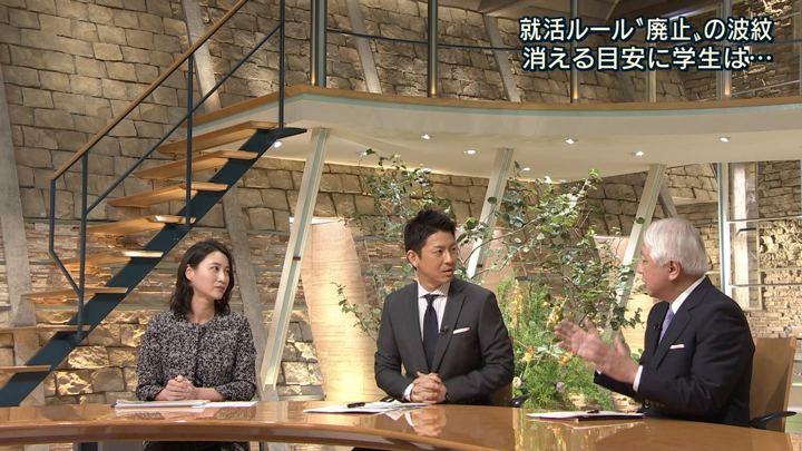 2018年09月05日小川彩佳の画像12枚目