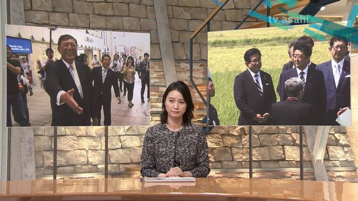 2018年09月05日小川彩佳の画像14枚目