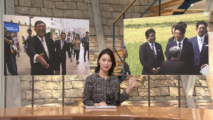 2018年09月05日小川彩佳の画像15枚目