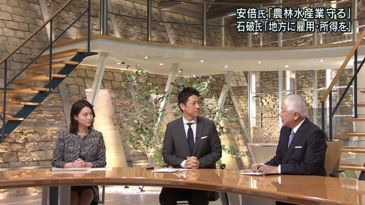 2018年09月05日小川彩佳の画像17枚目