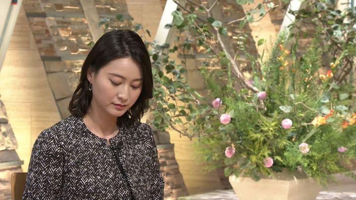 2018年09月05日小川彩佳の画像18枚目