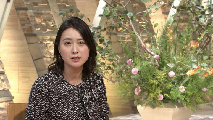 2018年09月05日小川彩佳の画像19枚目