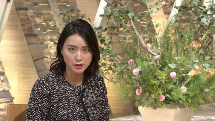 2018年09月05日小川彩佳の画像20枚目