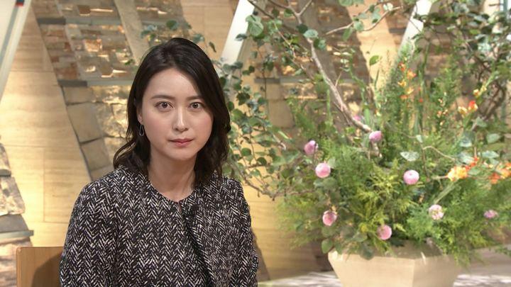 2018年09月05日小川彩佳の画像21枚目